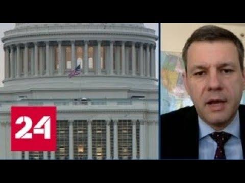 Вашингтон вышлет 60 представителей российского дипркопуса и миссии ООН - Россия 24