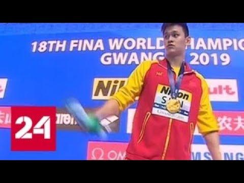 На Чемпионате мира по водным видам спорта разразился скандал - Россия 24