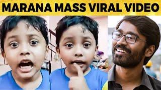 Thalapathy Vijay பாட்டு, Dhanush வசனம் 'அப்படியே' பேசும் சிறுவன்... வைரலாகும் Video!