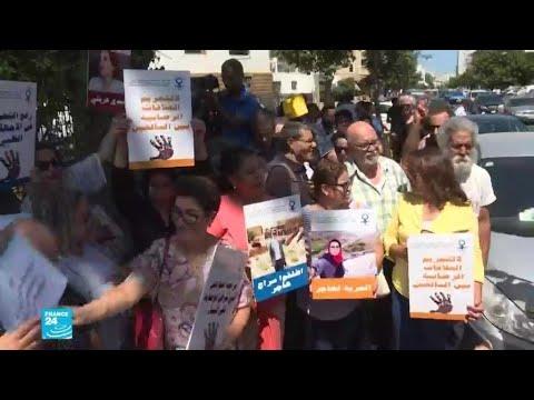 أكثر من 400 فنان ومثقف مغربي يدينون -قمع- الناشطين والصحافيين و-التشهير- بهم  - نشر قبل 19 ساعة