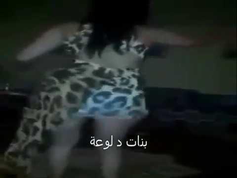 رقص شعبي مغربية ساخن لخليجي نار يا حبيبي نار 2016 ra9s banat cha3bi nar likhaliji