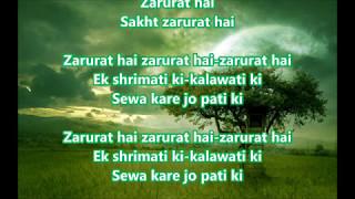 Zaroorat hai zaroorat hai zaroorat hai - Manmouji - Full Karaoke with scrolling lyrics
