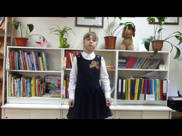 Изображение предпросмотра прочтения – ОльгаХаритонова читает произведение «После Победы» С.В.Михалкова