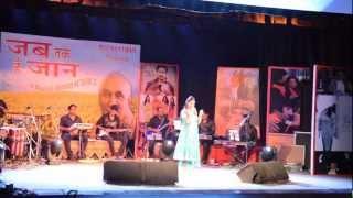 Jab bhi ji chaahe nai duniya -A Musical Journey of Yashji