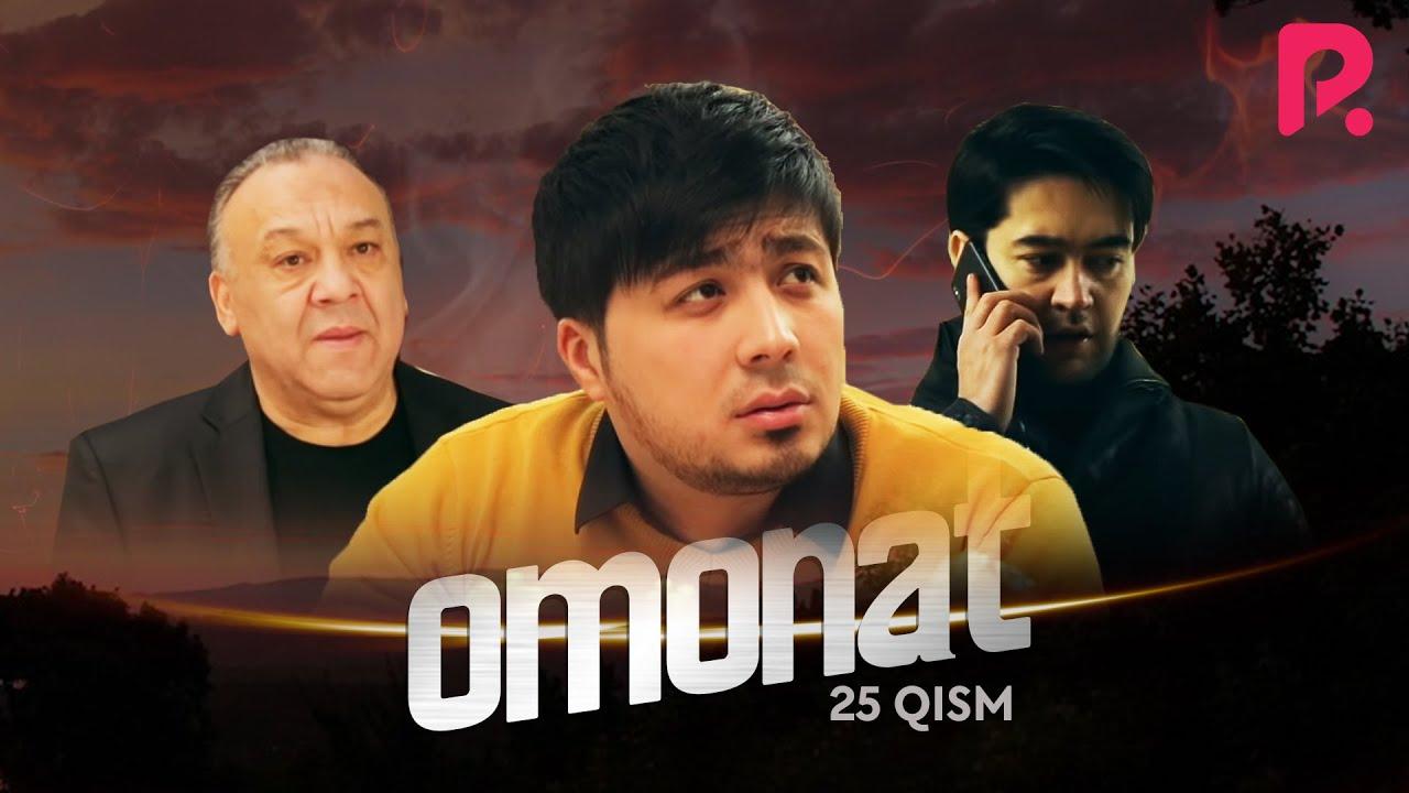 Omonat (o'zbek serial) | Омонат (узбек сериал) 25-qism #UydaQoling