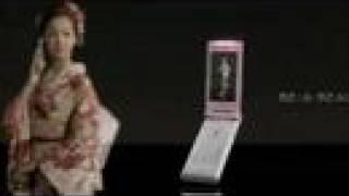 Sony Ericsson BE A BEAUTY W51S CM Sawajiri Erika 沢尻エリカ