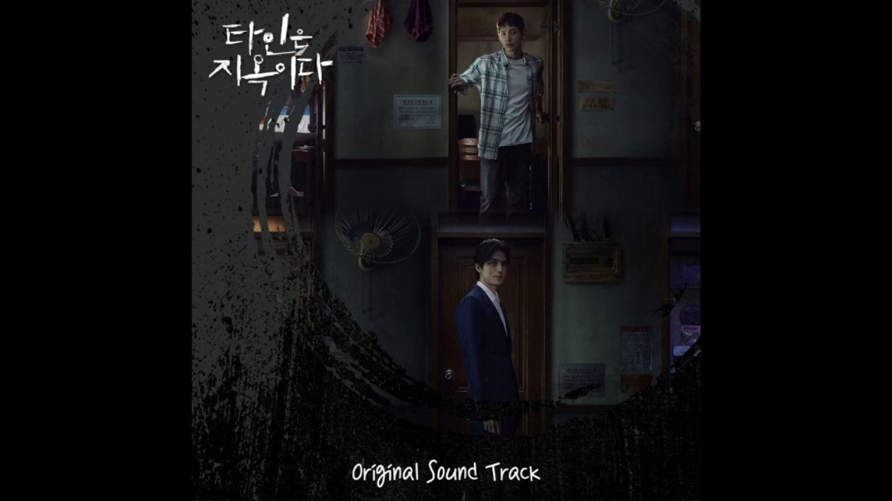 Download K-Drama Strangers From Hell Various Artists: Others
