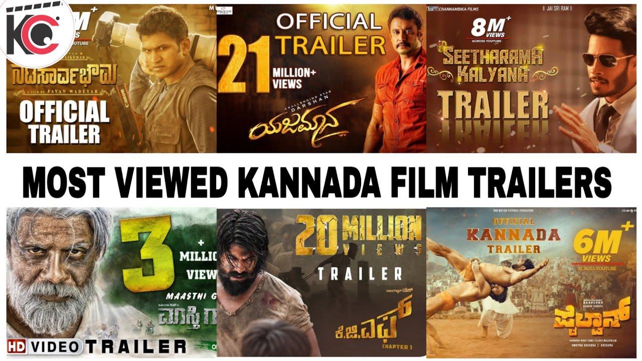 ಟಾಪ್ ಟ್ರೈಲರ್'ಗಳ ಭರ್ಜರಿ ಪೈಪೋಟಿ !! | Top Kannada Trailers | Kadakk Cinema