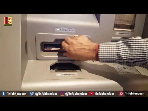 Currency Exchange Machine in China | How to use a currency exchange machine? | China Diaries