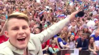 группа Френды - Смотри как я танцую и Всегда буду с тобой / Красная площадь / День России 2017