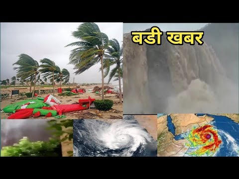 Cyclone Mekunu Oman Updates (26/5/2018) Cyclone In Saudi Arabia..Hindi Urdu By Socho Jano Yaara