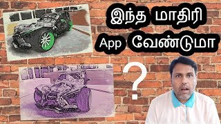 Realistic Wood Block Printing Japanese Style on Any Android Phone|இந்த மாதிரி App வேண்டுமா?