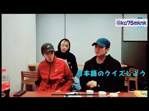 【PENTAGON】ユウトの日本語クイズ【日本語字幕】