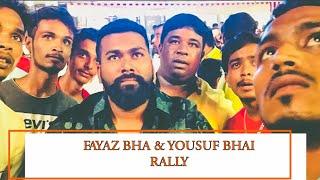 PANJAGUTTA FAYAZ BHAI AND NAMPALLY YOUSUF BHAI RALLY TO SHAMSHABAD HOTEL OPENING