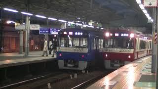 京急2165編成 11C特急三崎口行 品川発車