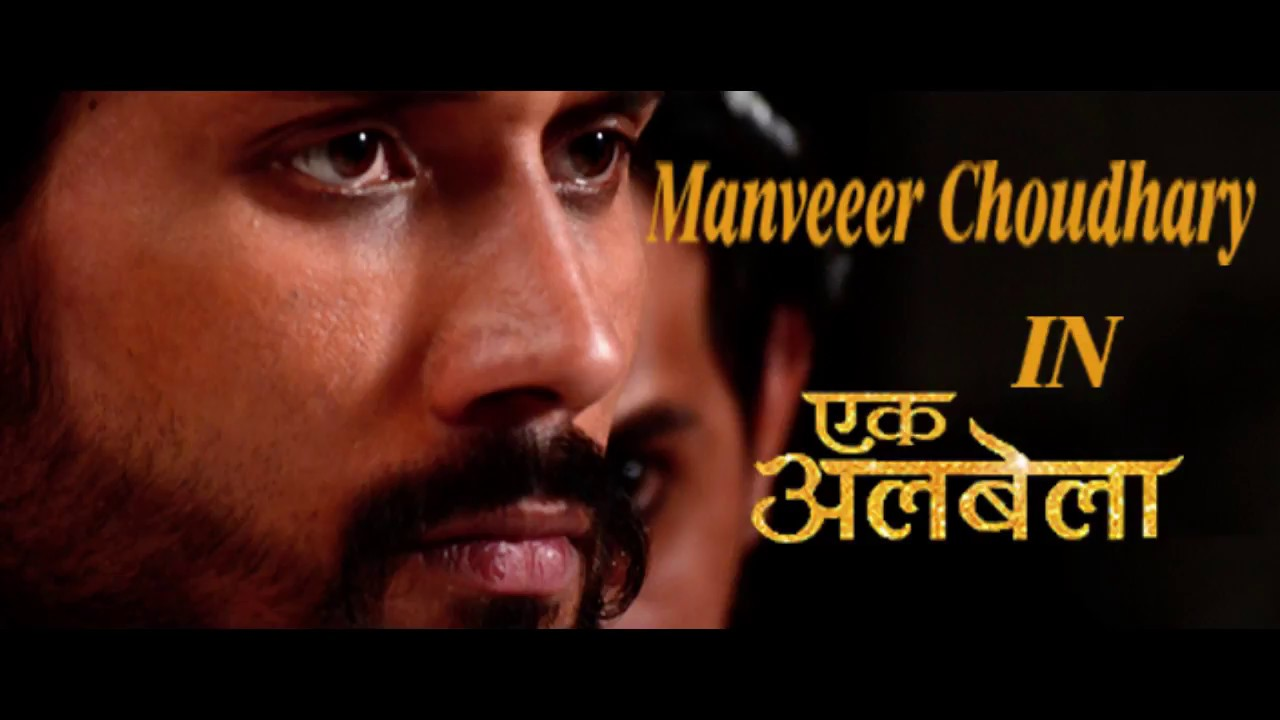 Manveer Choudhary, Age, Family, Girlfriend, net worth, Biography