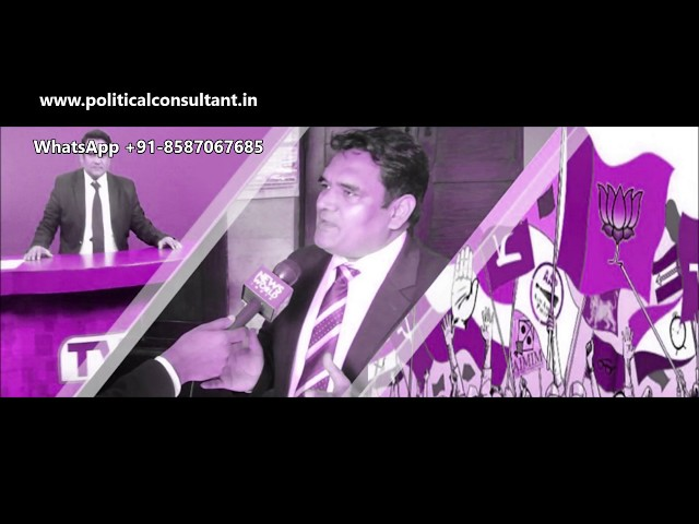 AK MISHRA KARNATAKA ELECTIONS (13) - AK MISHRA CONSULTING SERVICES