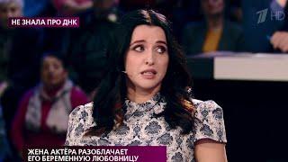 """В программе """"На самом деле"""" детективная драма в семье актера Алексея Моисеева."""