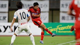 ロアッソ熊本vsヴァンラーレ八戸 J3リーグ 第10節
