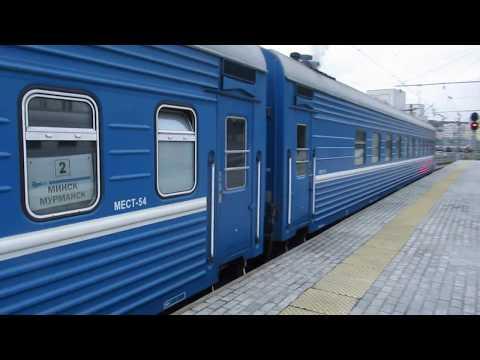 Поезд № 065Б Мурманск – Минск с прицепными вагонами: Псков, Новосокольники, Гомель