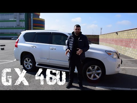 Обзор Lexus GX 460. Лёха или Прадик?