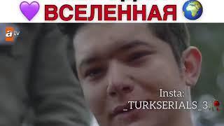 Сонгюль и Гуней  смерть сонгюля   турецкий сериал  Обиженные цветочки  