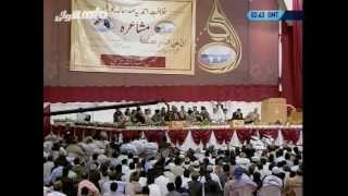 Khilafat Jubilee Moshaira in Germany in 2008 - Islam Ahmadiyya