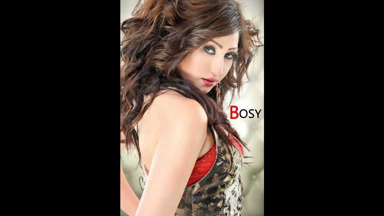 bosy ah ya donia mp3