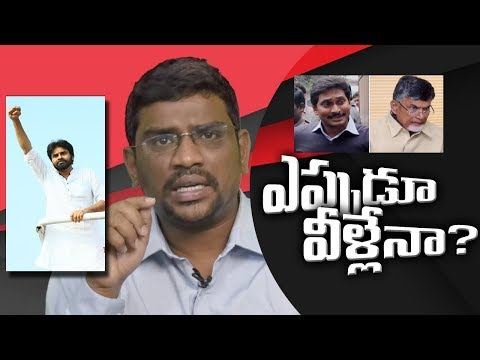 Janasena Pawan Kalyan sympatizer criticises Chandrababu and YS Jagan