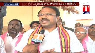 TRS Ministers andamp; MLAs Speed Up Municipal Elections Campaign  Telugu