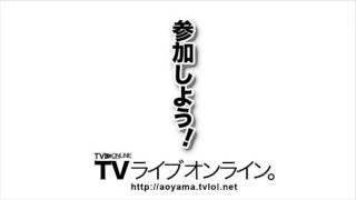 参加しよう!TVライブオンラインCM。 TVLOL.net - Captured Live on Ust...