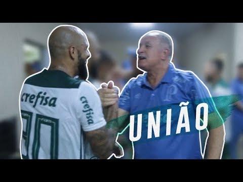 BASTIDORES - SPORT 0 X 1 PALMEIRAS - BRASILEIRÃO 2018