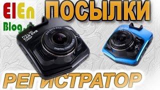 #00164 - Автомобильный видеорегистратор (чип Novatek96650)(Купил тут - http://www.elenblog.ru/Novatek_96650 Автомобильный видеорегистратор из видео на 4-ку, хотя в комментариях к заказ..., 2016-03-28T03:00:00.000Z)