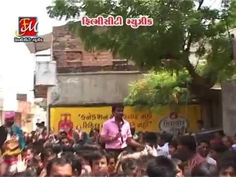DJ Varghodo   Gujarati Live Garba 2014   Gujarati Non Stop Garba Songs