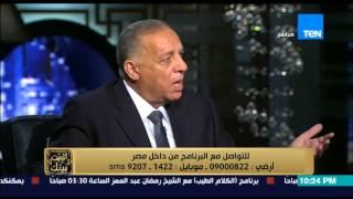 البيت بيتك - محمد الشاذلى : يجب ان نصلح الوطن عن طريق العدالة و تنازلت عن بطاقتى التموينية