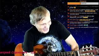 Песни под гитару Бессмертный Высоцкий. 21 00....TB №226