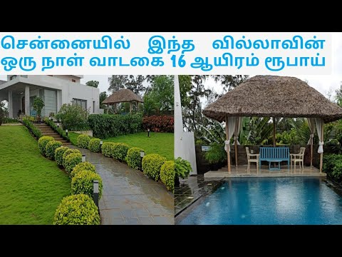 Luxury Villa At Chennai ECR | Manna Villa | Per Day Cost Is Rs.16500 For Rent