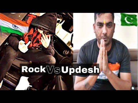 Pakistani boy peaceful Reply to Updesh Rana Indian.by Rock FaNs