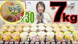 【大食い】ヘルシーなのにめっちゃ美味しい!韓国のインスタントヌードル×30個[約7キロ]4350kcal【木下ゆうか】
