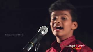 Dil Diyan Gallan || Satyajeet jena ||albumदिल दिया गल्लां brillient cover song ||by new india song
