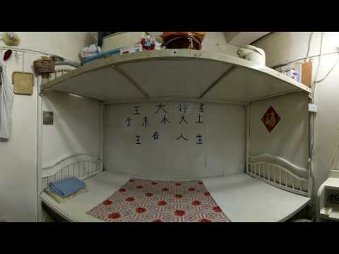 Hong Kong: Life in the Partitioned Flats (360° Virtual Reality Guided Tour)