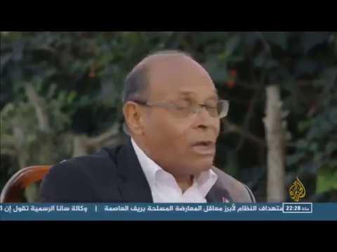 منصف المرزوقي الرئيس التونسي السابق Moncef Marzouki في فضائح زوكي