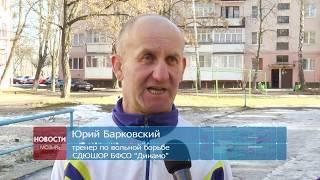 "СДЮШОР БФСО ""Динамо"""