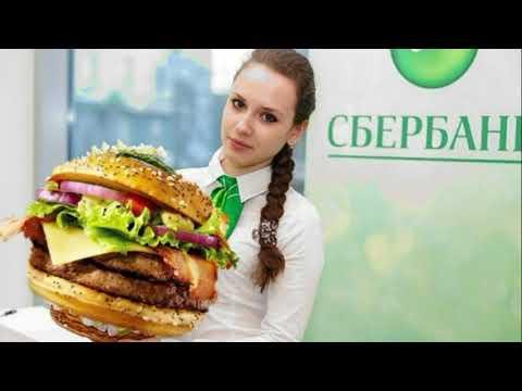 В Москве открылся первый McDonald's в отделении Сбербанка