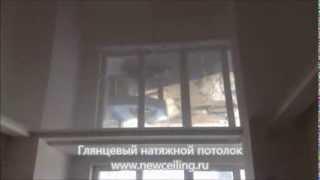 Глянцевый натяжной потолок(Белый глянцевый натяжной потолок., 2013-12-31T11:26:40.000Z)