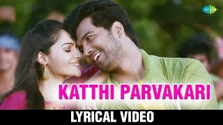Kathi Paarva Kaari Lyrical Song Aranmanai Sundar C Andrea Vinay Raj Romantic Song