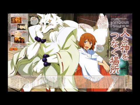 Outstanding Tracks Collection - Gingitsune OST - 狐火