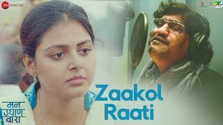 Zaakol Raati | Mann Udhaan Vaara | Sagar Karande, Uttara Baokar | Ajay Gogavale, T Satish & Anisha S