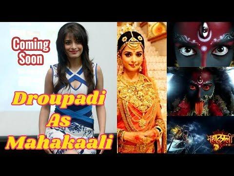 Pooja Sharma to play the title role in 'Mahakali' - Anth hi Aarambh hai