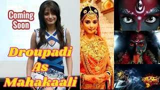 Pooja Sharma to play the title role in 'Mahakali' - Anth hi Aarambh hai